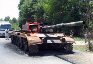 Al Zarrar Tank Destroyed