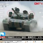type-96a-tank-with-active-protection-system