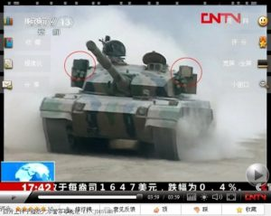 Type 96A Tank with Active Protection System