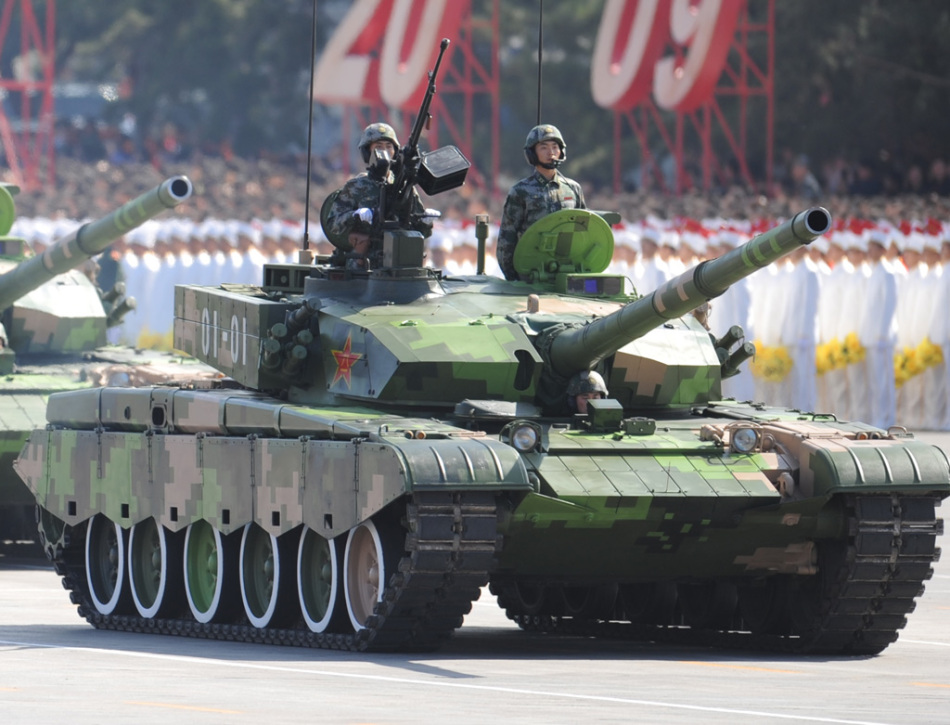 Type 99 Tank Images
